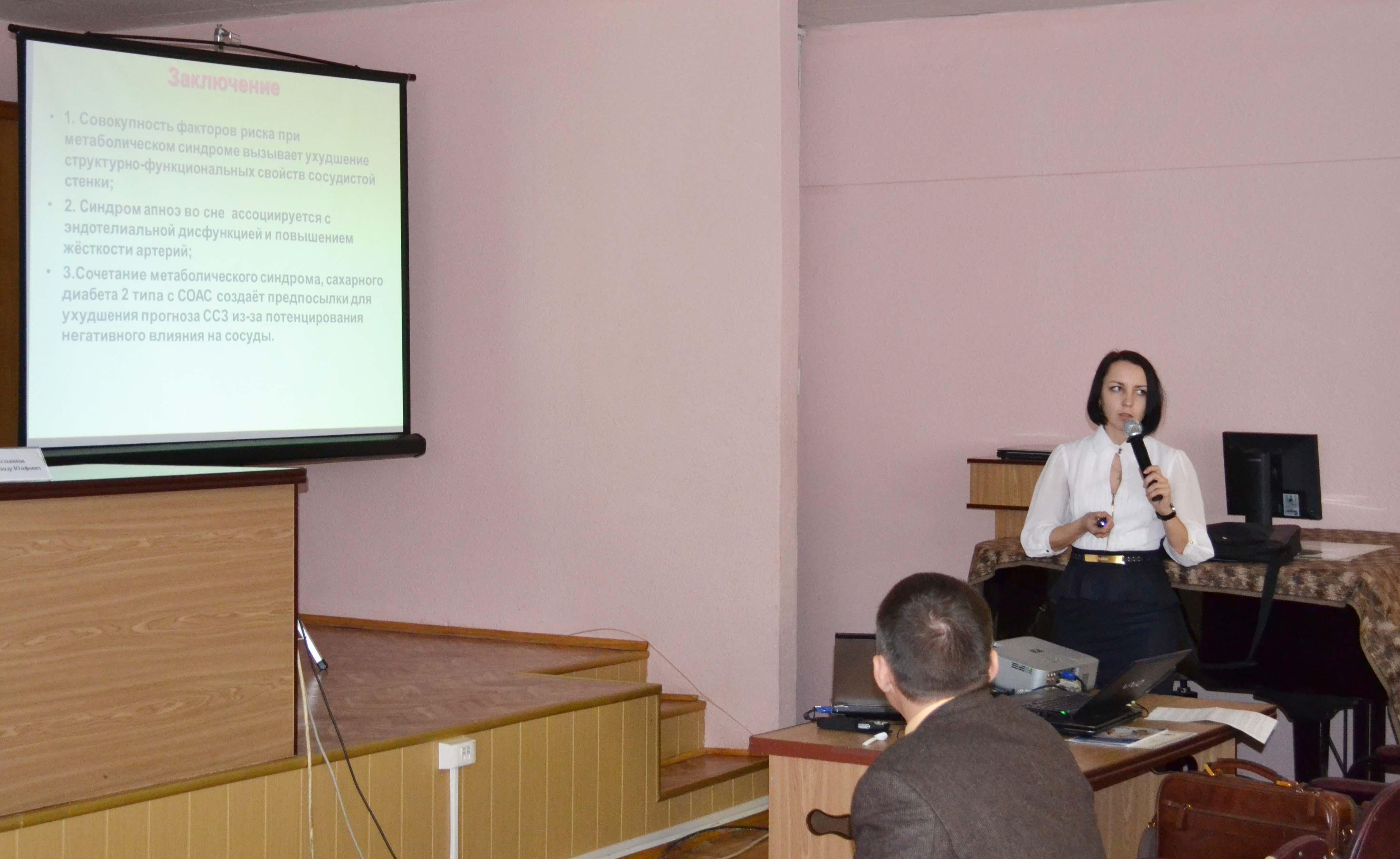 Пенза рекорд посещаемости школ семинаров ru Заключение Пенза рулит