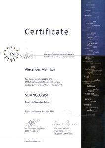 esrs-certificate-public